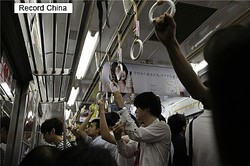 韓国のネットユーザーが「ある点において韓国は日本より優れている」とネットの掲示板で指摘したところ、他の韓国人からも賛同の声が寄せられている。写真は日本の列車。