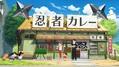 『クレヨンしんちゃん オラと博士の夏休...