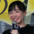 芦田愛菜が日テレの新人女子アナに助言「自分を暗示にかけるのが大事」