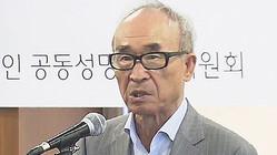 詩人コ・ウン