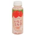 イチゴ好き歓喜のファミマ飲料