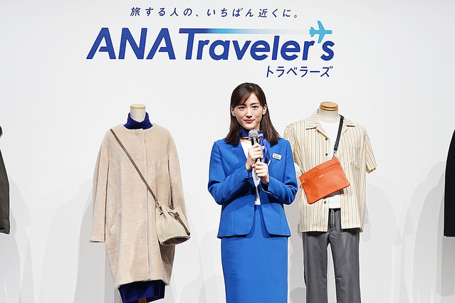 ANA、カバン1つで旅に出られる「手ぶら旅行サービス」を開始。洋服一式・カメラを旅先でレンタル
