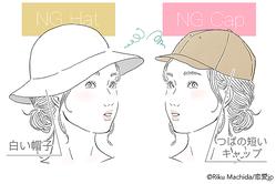 """""""ダルマ顔""""だね…!顔が大きく見えてしまう「帽子のタイプ」とは?"""