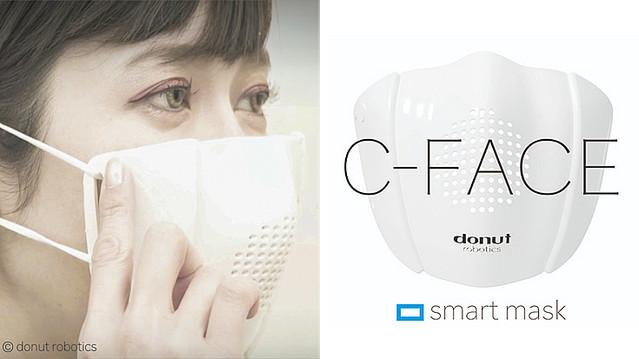 [画像] 10m先のスマホで話せるスマートマスク「C-FACE」 37分間で2千8百万円を集めた話題の製品が日本でもクラウドファンディング開始