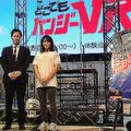 高さ243mの東京都庁からバンジージャンプ VR映像でスリルを体験
