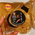 【ローソン】新発売「にゃんこめし」鮭はかつおぶしの香りが口に広がる!