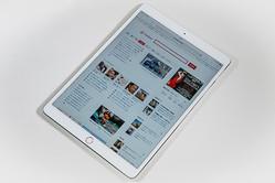 新「iPad Pro 10.5」はまだ全力をだしてない?本領の発揮は、次期OS11登場以降か