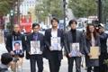 新日鉄住金を訪問する原告側の弁護士や支援者ら=12日、東京(聯合ニュース)