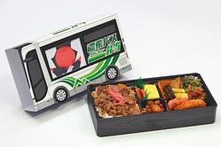 濃飛バスの「バス弁」1080円(写真提供/濃飛バス)