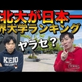 もりてつ公式ユーチューブチャンネルより https://www.youtube.com/channel/UC_U7pKOVK-0hGr7bDmy2mng