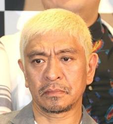 松本人志、内村光良の紅白司会に苦笑い「命運がはっきり分かれた」
