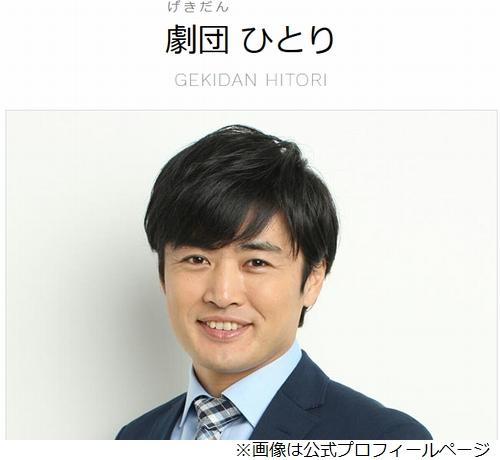劇団ひとりに加藤浩次「あっ!お前別れるな?」