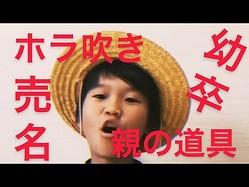 ゆ ユーチューブ 音楽動画