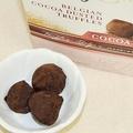 カルディ人気チョコ 3種食べ比べ