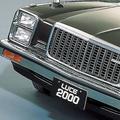 質実剛健で無骨なイメージ 古き良き時代の高級セダン5車種