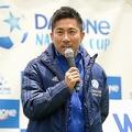 前園氏は本大会出場決定チームへ熱いエールを送った。