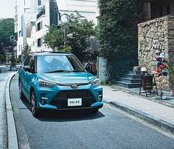 トヨタ・ライズ(画像: トヨタ自動車発表資料より)