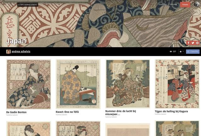 [画像] 【商用利用OK】浮世絵や日本画も!アムステルダム国立美術館が70万超の収蔵作品を無料ダウンロード公開