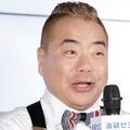 出川哲朗の「おっさんずラブドッキリ」性的な行為に非難の声