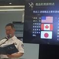 上海で押収された違法薬物の主な出どころは米国、カナダ、日本など
