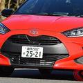 販売台数伸びないトヨタ「パッソ」新型のヤリスに客が流れ