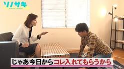 ©ソノサキ〜知りたい見たいを大追跡!〜