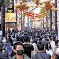 多くの観光客らでにぎわった横浜中華街(横浜市中区で)