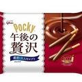 チョコ4.3倍の大人嗜好ポッキー