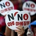 中韓が日本産盗む?対立煽る報道