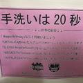 (画像はモリスケ@morisuke_696さん提供)