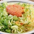 明太子茶漬けが200円に?丸亀製麺公認の裏ワザメニュー5選