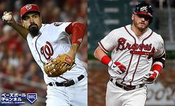 Washington Nationals  Anthony Rendon &  Atlanta Braves Josh Donaldson
