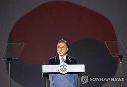 演説する文在寅(ムン・ジェイン)大統領=15日、ソウル(聯合ニュース)