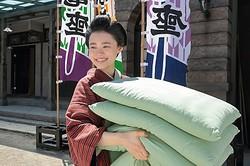 笑顔がまぶしい杉咲花  - (C) NHK