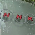 NHK 契約巡り現場への圧力強化へ