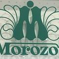 モロゾフ?