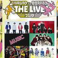 「NARUTO」イベントにKANA-BOON、DISH//、FLOWらがライブ出演