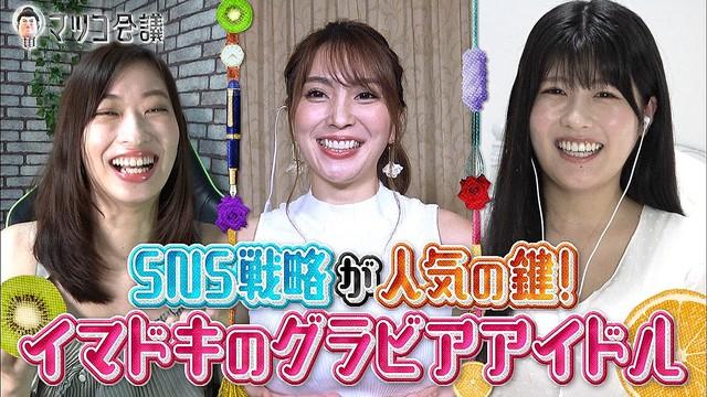 プロデューサー マツコ 会議 石原