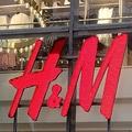 H&Mが来年250店舗を閉鎖へ オンライン販売の増加が背景