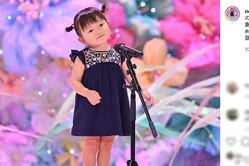 CMオファー殺到「3歳の天才歌姫」ののちゃんのギャラは600万円?