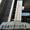 東京都で新たに171人のコロナ感染を確認 警戒度は現状維持