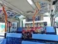 オタク部屋?「ガチ」な市営バス