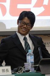 中日の育成1位指名を受け安どの表情を浮かべる名古屋大・松田