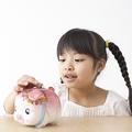 節約に夢中になるあまり、心のゆとりを失っていませんか? 家計管理の目的は自分と家族の幸せです。損得勘定だけでお金を管理して、心がさびつかないように、注意しましょう。