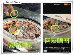 中国高速鉄道で、もともと15元の弁当が35元で販売されていた疑惑が持ち上がった。