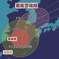 台風25号は6日朝に九州最接近へ 離れている太平洋側でも強雨注意
