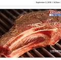 ヴィーガンの女性、隣家から漂うバーベキューのニオイに耐えられず(画像は『New York Post 2019年9月3日付「Australian vegan takes neighbor to court over barbecue meat smells」(9NEWS.com)』のスクリーンショット)