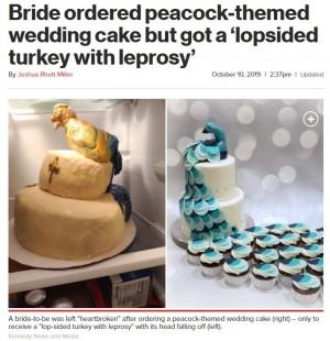 [画像] 【海外発!Breaking News】孔雀がテーマのウェディングケーキがまるで「病気の七面鳥」 新婦が激怒(米)