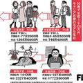 国家公務員の現実は…35歳で年収750万円、残業は月200時間