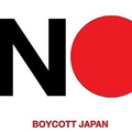 """""""日本不買運動""""の影響? 韓国で日本系タバコの輸入量が減少…「時点が違う」とも"""